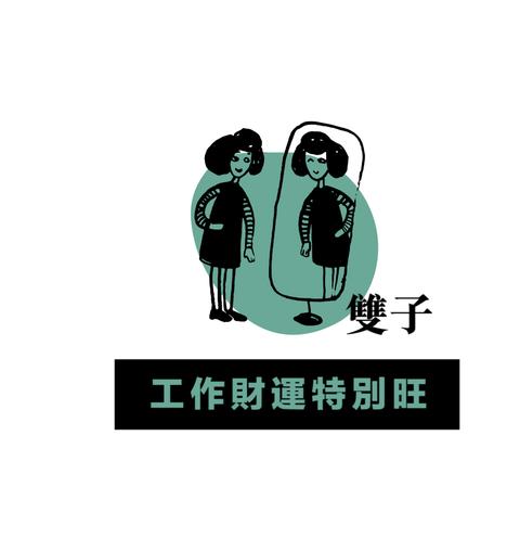 Text, Logo, Font, Graphics, Fictional character, Illustration,