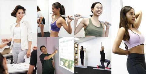 Shoulder, Skin, Arm, Beauty, Fashion, Joint, Standing, Waist, Human body, Leg,