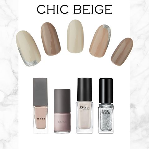 Nail polish, Cosmetics, Product, Nail care, Beauty, Skin, Nail, Beige, Brown, Liquid,