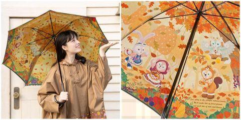Umbrella, Fashion accessory, Outerwear, Textile, Illustration, Art, Sleeve,