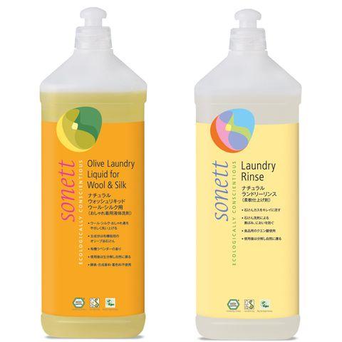 Product, Yellow, Liquid, Plastic bottle, Bottle, Fluid,