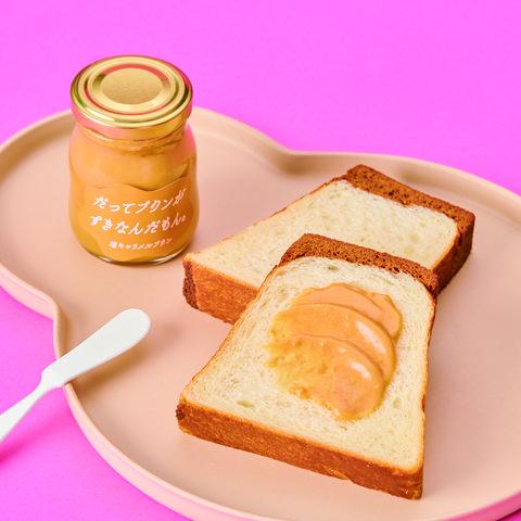 プリン生食パン