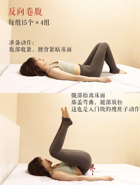 床上也可以做的運動