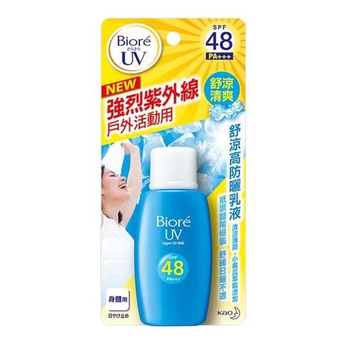 biore高防曬乳液舒涼草本spf48