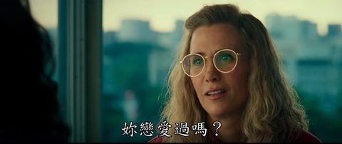 Eyewear, Face, Hair, Glasses, Cool, Sunglasses, Nose, Head, Chin, Beauty,