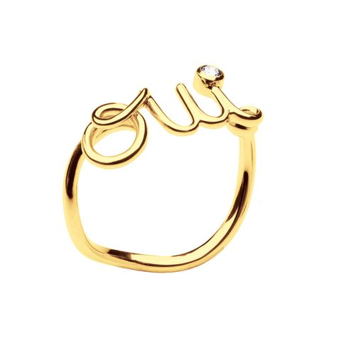 dior joaillerie oui ring