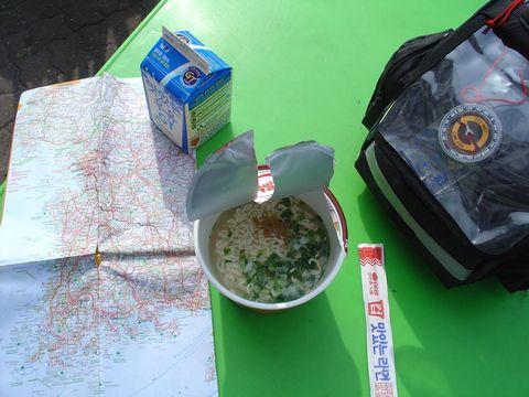 Comfort food, Drink, Food, Vegetarian food,