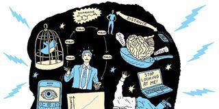 1205-brain.jpg