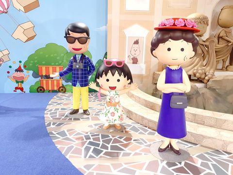 Cartoon, Animated cartoon, Games, Toy, Illustration, Animation, Action figure, Adventure game, Child, Play,