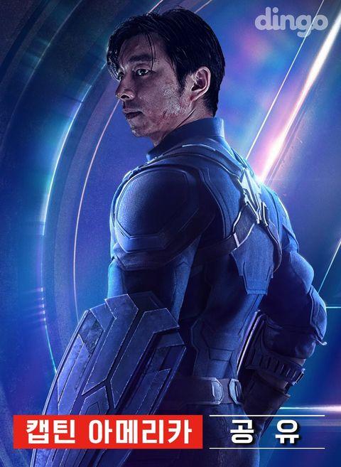 Hero, Fictional character, Superhero, Movie, Games, Space,