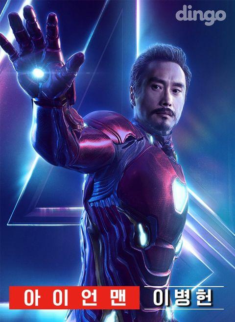 Superhero, Hero, Fictional character, Movie, Games,