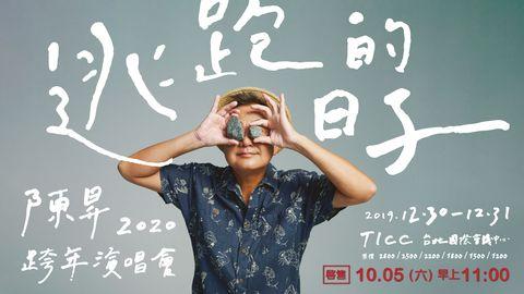 Text, Font, Blackboard, Cool, Gesture, Photography, Graphic design, Teacher,