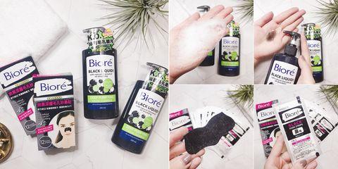 Product, Skin, Drink, Bottle, Hand, Nail, Finger, Distilled beverage, Liqueur, Alcohol,