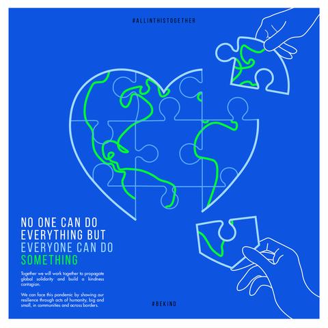 国連広報センターのブログ新シリーズ「みんなで乗り越えよう、新型コロナパンデミック:私はこう考える」