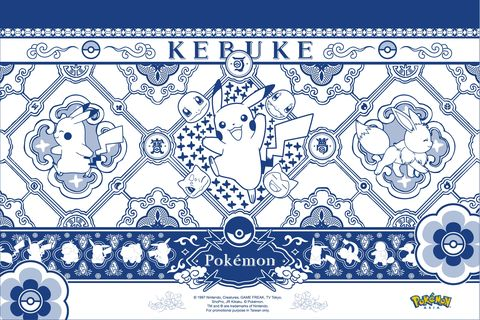 藍色青花瓷花紋得寶可夢