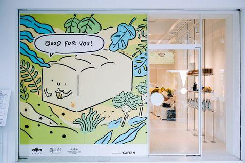 cafen 嵜本高級生吐司推出濃情吐司禮盒