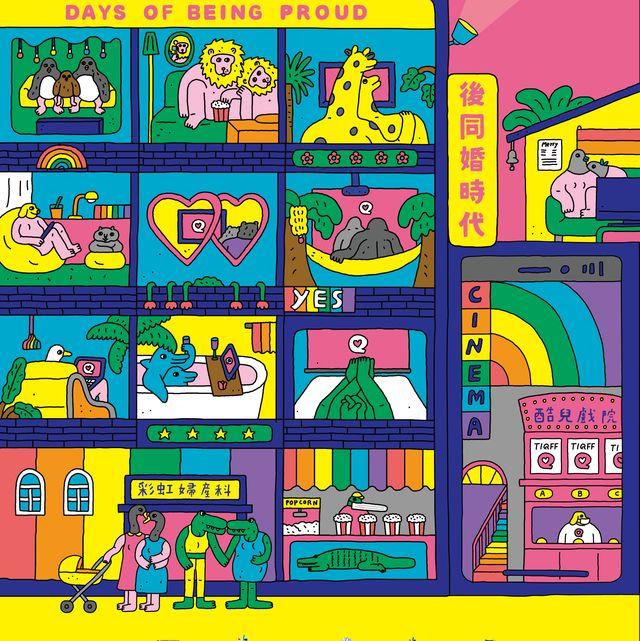 2021台灣國際酷兒影展繽紛呈現「後同婚時代」!九大單元邀你全方面了解同志議題的各種面向