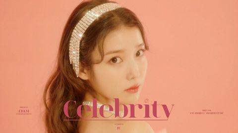 iu新歌〈celebrity〉mv歌詞藏洋蔥!李知恩親手塡詞道出:「請不要忘卻你是那顆星星!」
