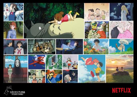 Netflix即將推出吉卜力21部經典動畫!《神隱少女》、《龍貓》、《霍爾的移動城堡》2月陸續上架