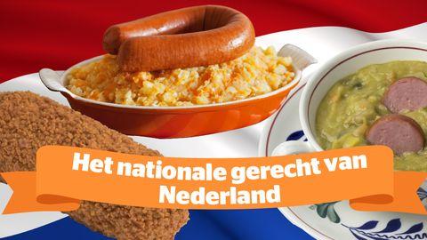 nationale gerecht van nederland