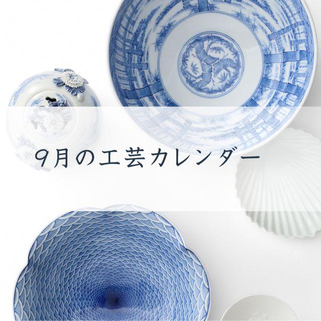 sophora/stylehug gallery/柿傳ギャラリー