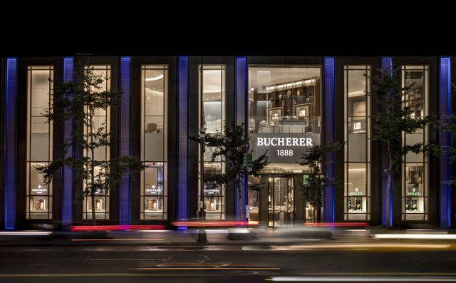 bucherer tourneau flagship nyc timemachine