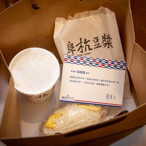 國家級早餐是它!東京奧運中華隊大啖「阜杭豆漿」、「老天祿滷味」,選手款餐點曝光