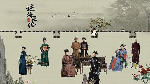 Illustration, Art, Costume, Samurai,