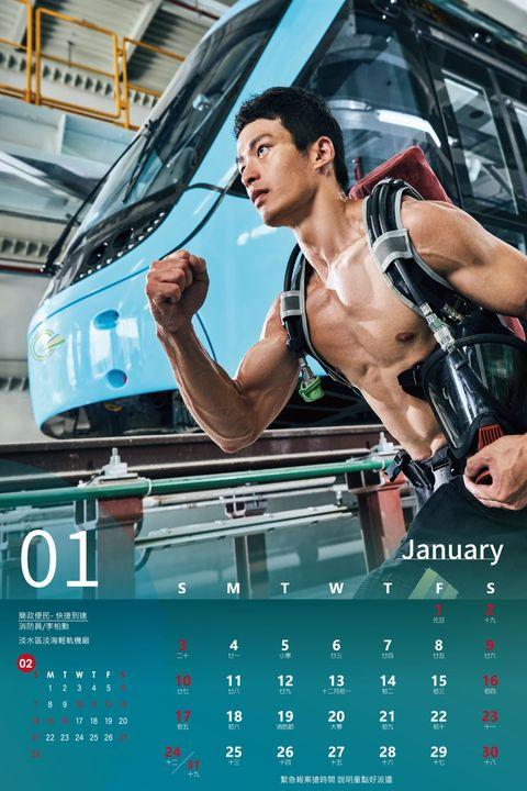 2021消防猛男月曆