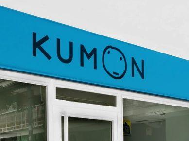 Resultado de imagen para kumon