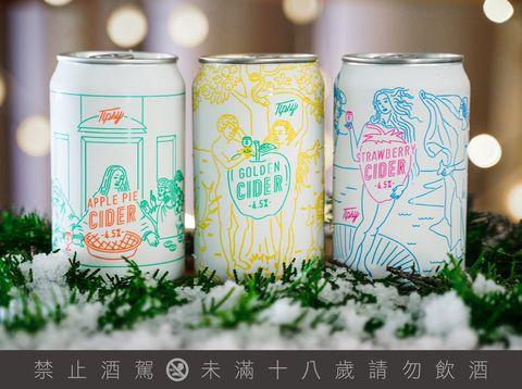 啤酒控聖誕必備!臺虎精釀「tipsy聖誕蘋果酒禮盒」三款迷人節慶風味限量登場