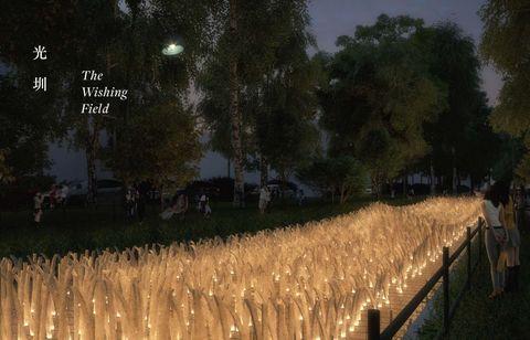 2021台灣燈會在新竹