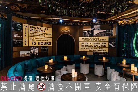 「酒咖好友們該約一下了!」蘇格登威士忌【神秘旋轉酒吧】進駐華山展區,4大華麗亮點公開!