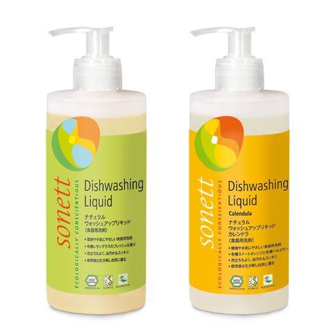 Product, Skin care, Liquid, Plastic bottle, Lotion, Liquid hand soap, Fluid,