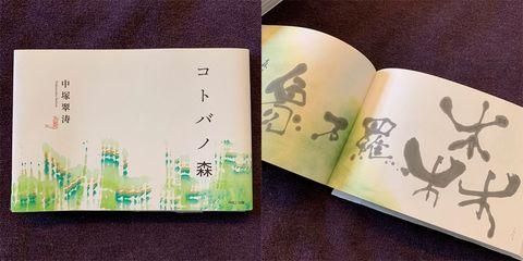 y子のおすすめ本