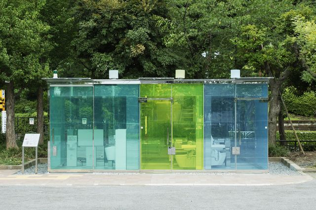 nuovi bagni pubblici a tokyo