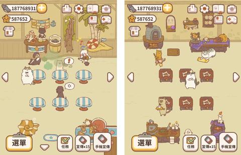精選6款免費療癒手遊app推薦!通勤族、經營養成遊戲控必下載,殺時間又能治癒身心