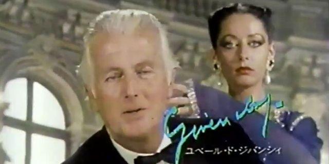 1982 nissan laurel jdm tv ad