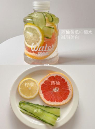 葡萄柚黃瓜檸檬水清爽好喝,可以減脂美白,天天喝也不膩