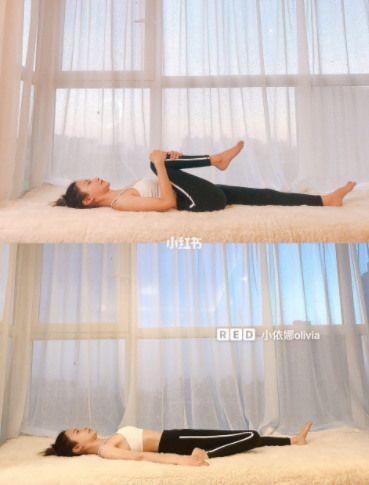瘦腿縮骨盆運動2 伸展大腿前後外側 臀部線條