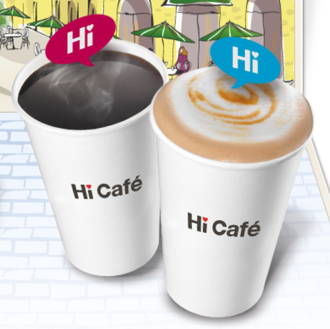 「國際咖啡日」四大超商、連鎖店優惠統整!7 11限量咖啡一杯8元、全家抽抽樂有機會0元免費喝咖啡