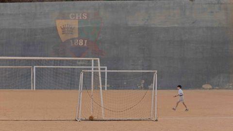 Net, Team sport, Player, Sports equipment, Goal, Sport venue,