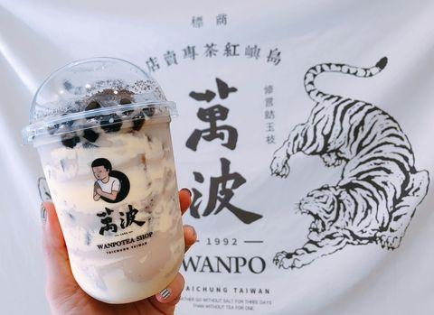 萬波手搖飲推出古早味雞蛋糕奶茶,還聯名泰國人氣藝術家Gongkan!