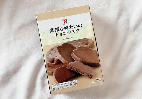 7 eleven「日韓7 eleven博覽會」新品推薦