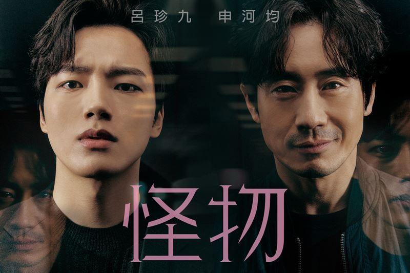 2021懸疑韓劇《怪物》角色+劇情秒懂!呂珍九、申河均合體燒腦辦案,李到晛友情客串