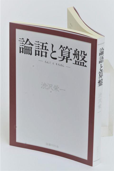 本, 幅 允孝, ブックディレクター, おすすめ, カルチャー, 読書, ライフスタイル