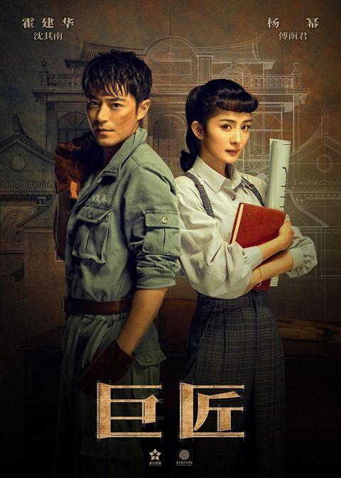 Movie, Poster, Drama, Album cover,