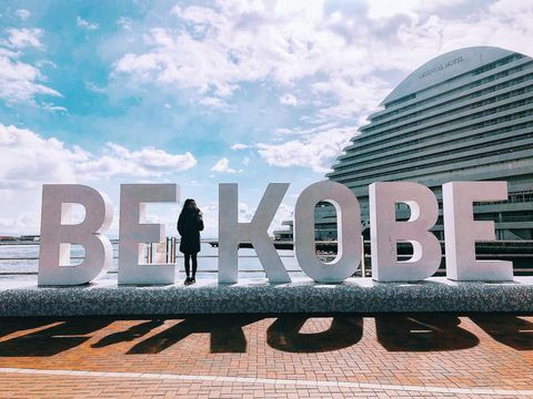 Sky, Font, Daytime, Text, Cloud, Architecture, Real estate, Stock photography, Tourism, Company,