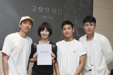 2021韓劇,《寂靜的大海》孔劉、裴斗娜