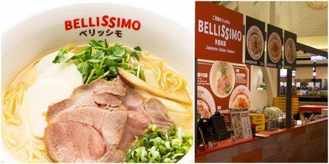 Bellissimo,貝里斯莫,台北拉麵,拉麵,信義區拉麵,香菜,Due Italian,東京,米其林